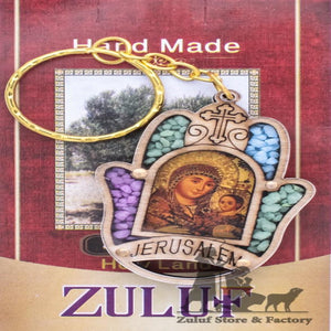 "Small Hamsa Hand Key Chain Holy Mother Of God Bethlehem By Zuluf - 5.7*4CM/2.2*1.5"" (KC111) - Zuluf"