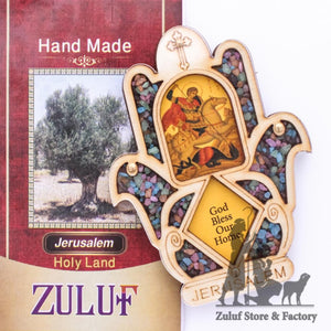 Wooden Hand Magnet Saint George Holy Land Stones By Zuluf - 8X6.5CM/3.1X2.5in MAG084 - Zuluf