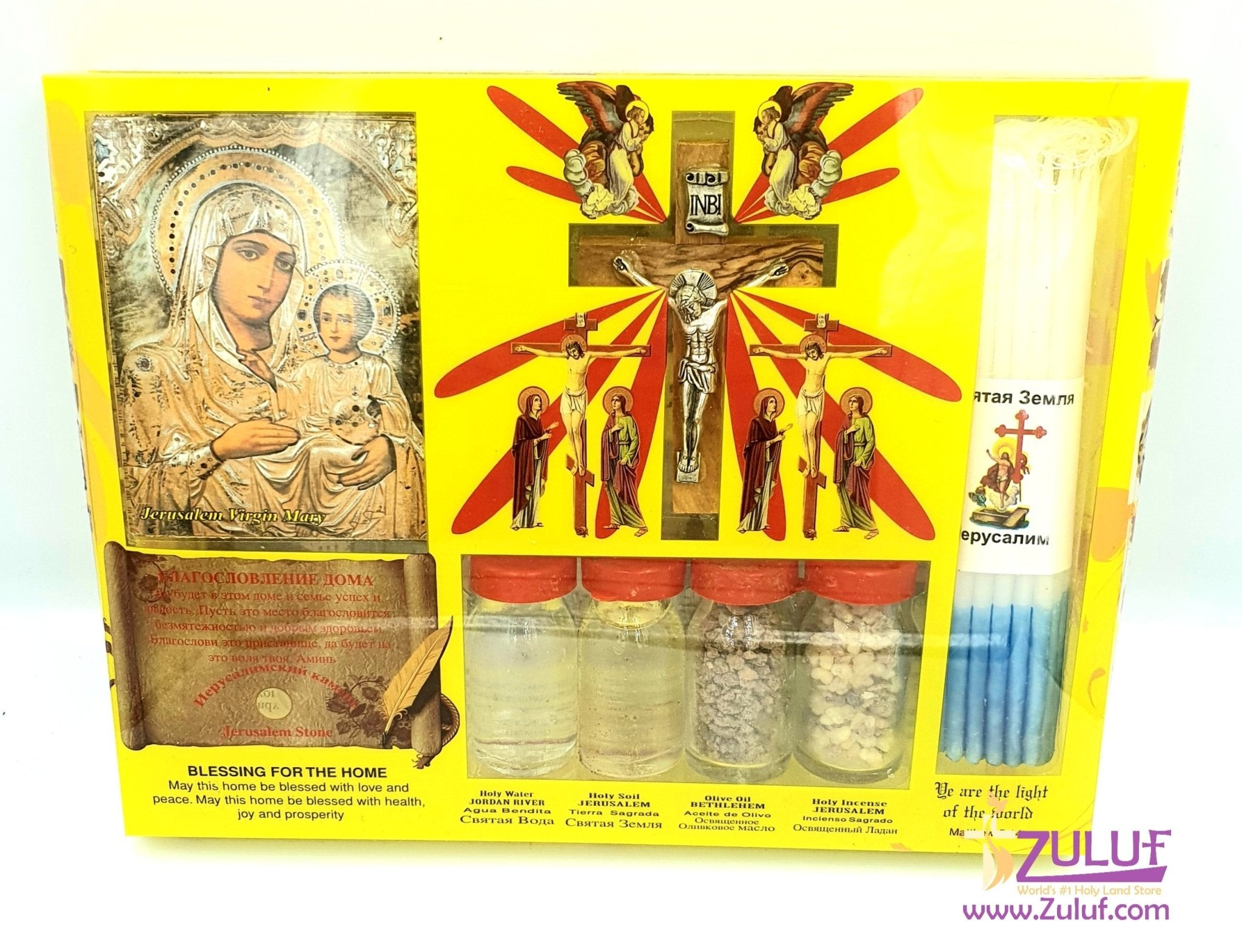 Zuluf Full Orthodox Holy Land Set of blessings Sale - HLG002 - Zuluf