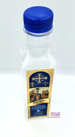 Image of Zuluf Jordan River Holy Water Holy Sepulcher Jerusalem - Scented 200ml- HLG006 - Zuluf