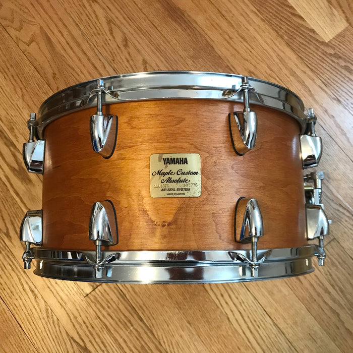 "13""x7"" Yamaha ASD1370 Maple Custom Absolute Snare Drum - Vintage Natural"