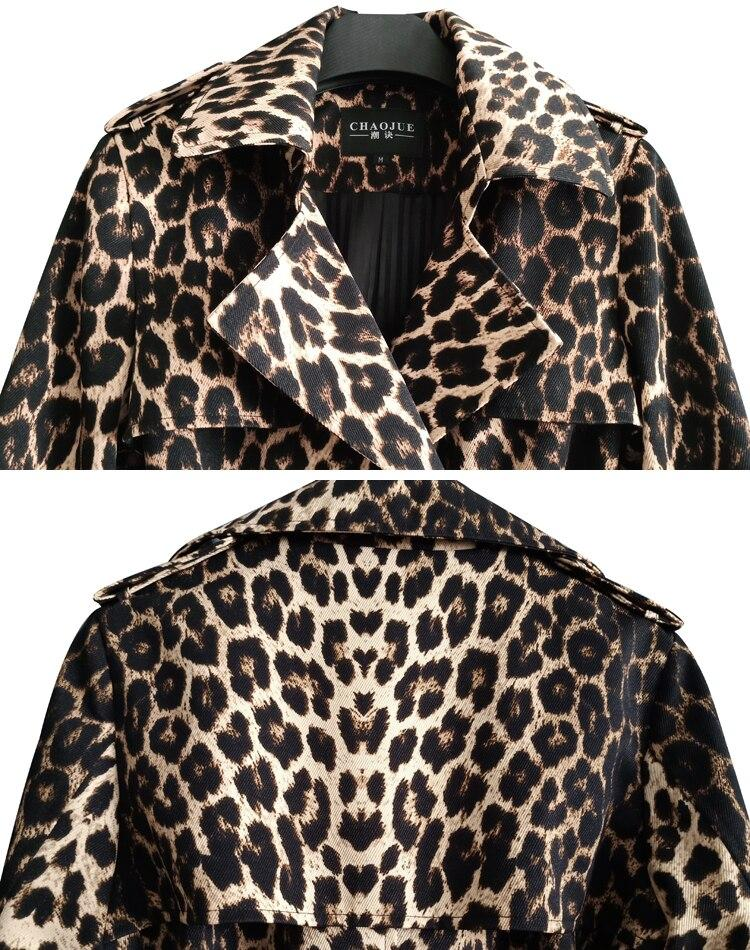 Double Breasted Leopard Print Plus Size Trench Coat With Belt