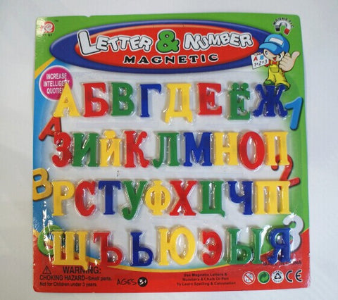 NEW Russian language Alphabet block baby educational toy,used as Fridge Magnets Alphabet,learning & education toys for baby