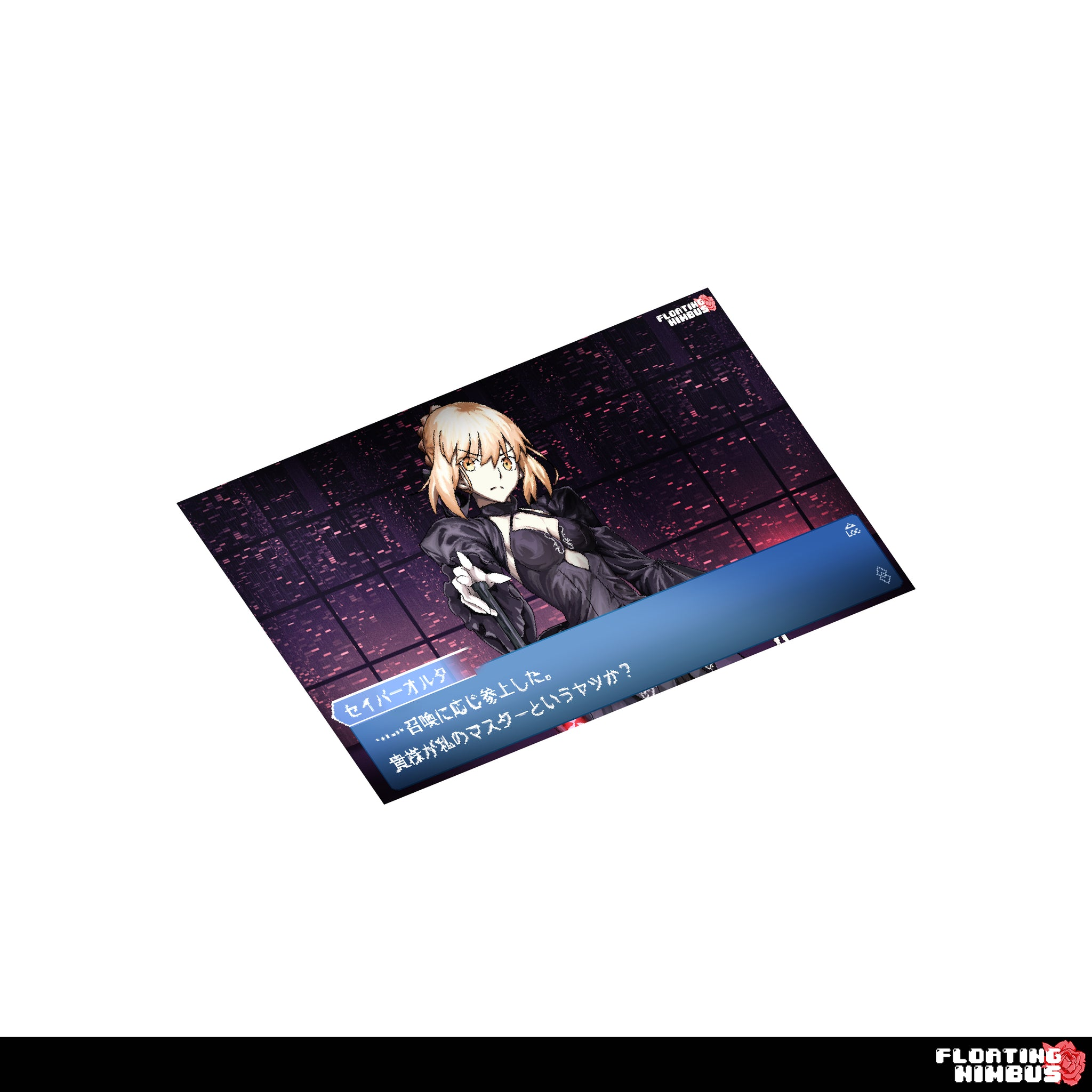 S.Alter Pixel ( summon )