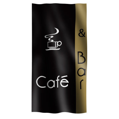 Cafe & Bar Flag