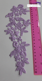Embroidered Applique Trim, Rhythm 26cm