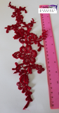 Embroidered Applique Trim, Dance 34cm