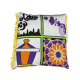 Offer 2 Small Pillow for Ramadan