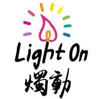 Light On , a non profit Organisation we worked with.