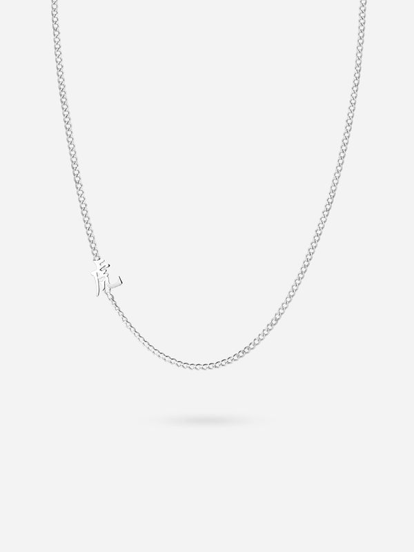 HanZi Curbs Necklace