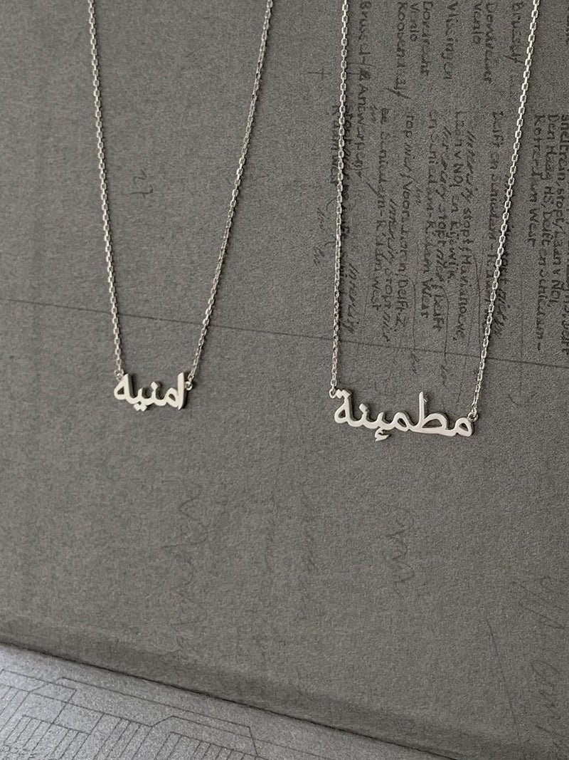 Arabic Script Necklace