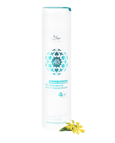 AIS Halal Intensive Recovery Conditioner with ylang-ylang extract and argan oil - 250ml
