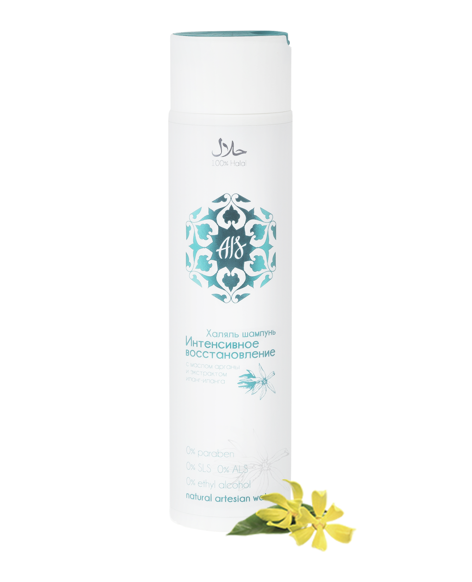 AIS Halal Intensive Recovery Shampoo with ylang-ylang extract and argan oil - 250ml