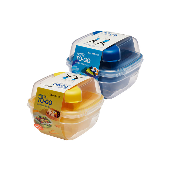 To-Go 2-Section Modern Airtight Lunch Box 950ml