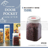 Lock & Lock HTE530 Door Pocket Canister Square 750ML