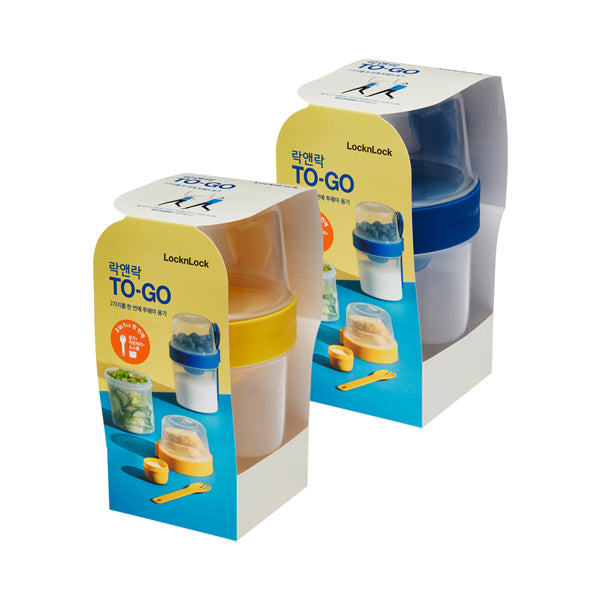 To-Go 2-Way Modern Airtight Lunch Set 870ml