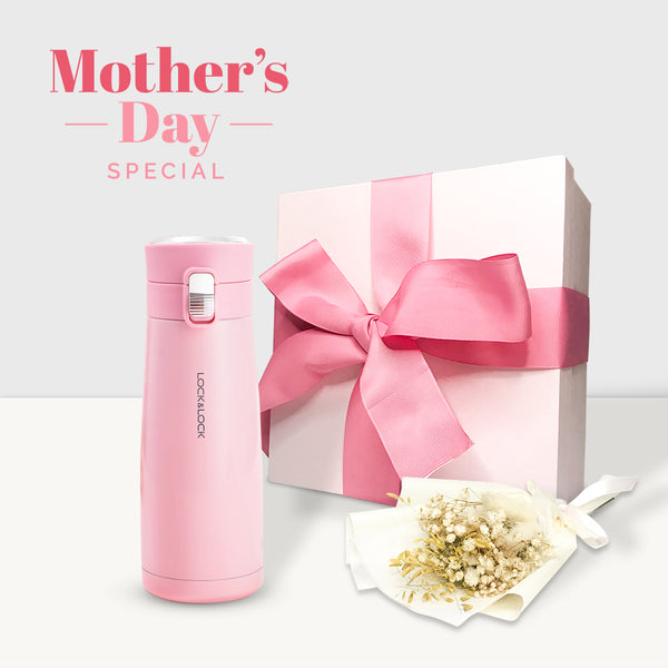 [MOTHER'S DAY GIFT SET] Macaron Tumbler 450ml