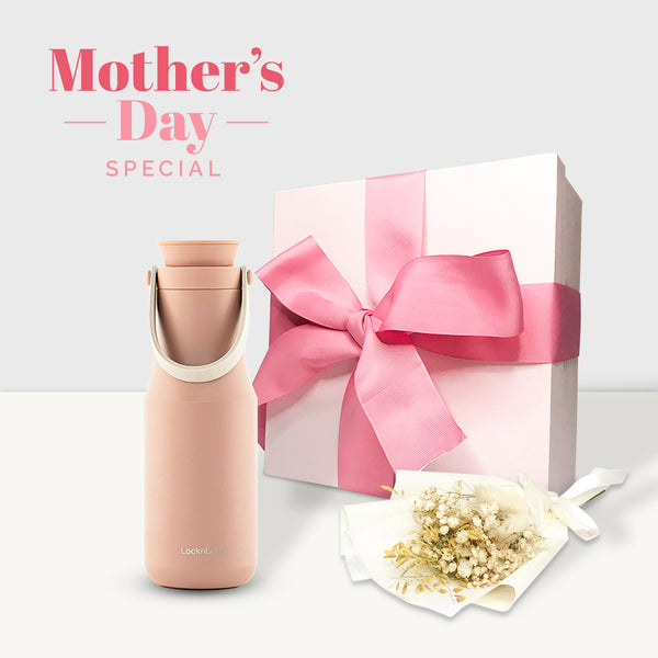 [MOTHER'S DAY GIFT SET] Metro Tumbler 470ml