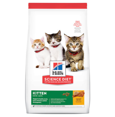 Hill's Science Diet Kitten Dry Cat Food  2kg