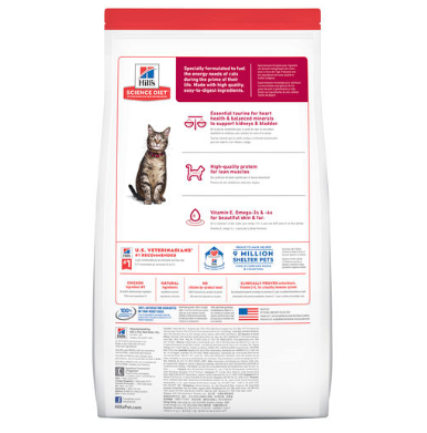 Hill Feline Adult Optimal Care 2kg