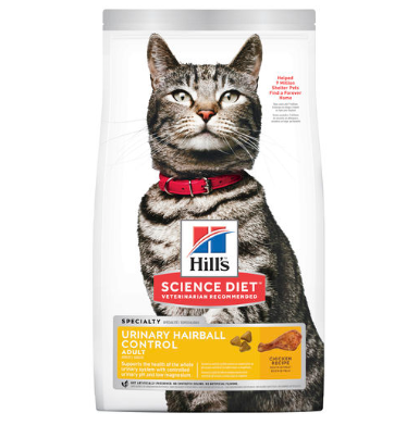 Hills Feline Adult Urinary Hairball Control 1.58kg