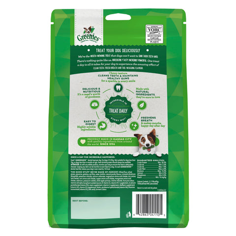 GREENIES Original Large Dog Dental Treat 8 pack 340g