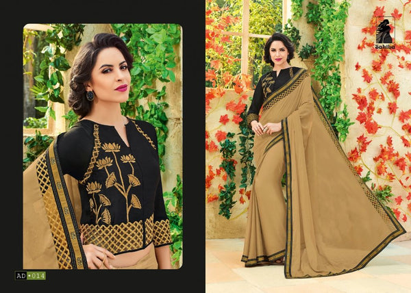 Beautiful light brown with black combination party/wedding saree - Saree Safari, Buy