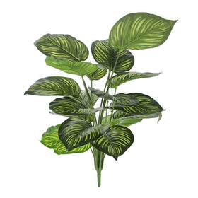 Artificial Calathea Floor Plant (without pot)