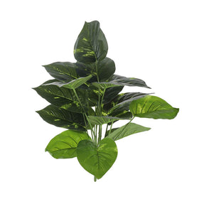 Artificial Golden Pothos Floor Plant (without pot)