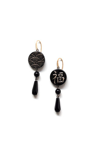 Graziella Cei Round Japanese Ceramic Earrings 1