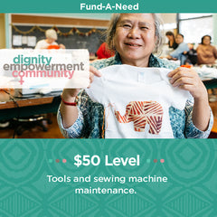 Fund-a-Need-50-tools-sewing-machine-maintenance
