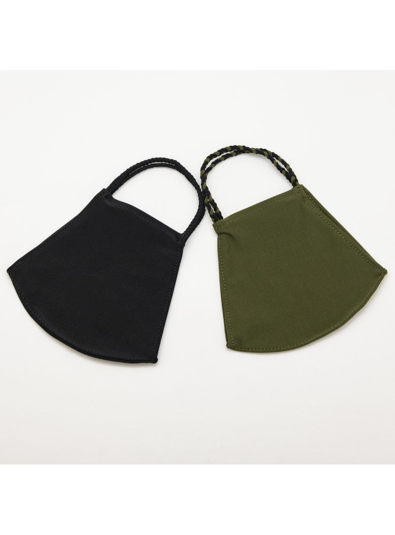 BATHING SUIT MASK | Olive + Black