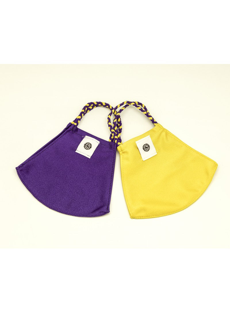 BATHING SUIT MASK | Purple + Yellow