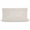 Personalized Soft Taupe Sand Color Jersey Knit Changing Pad Cover in Script