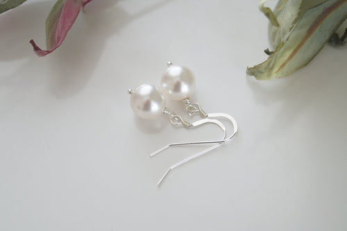 Single Pearl Drop Earrings, Bridal Jewelry - Clairesbridal - 1