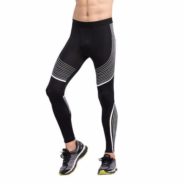 Quick Dry Bodybuilding Compression Tights - Fitness Elephants