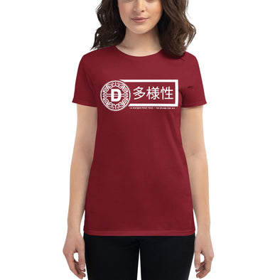 Brand For All Women's T-shirt