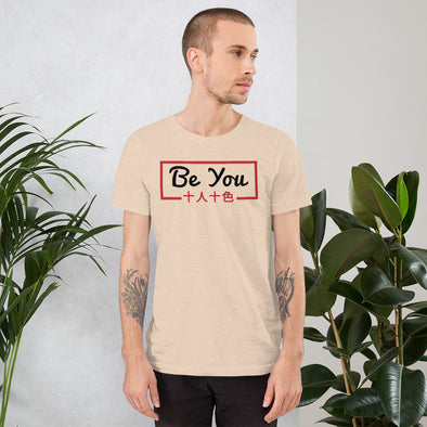 Be You Men's T-Shirt