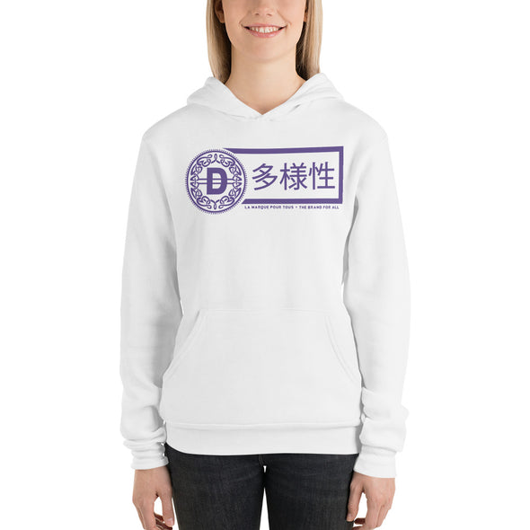Brand For All Unisex hoodie