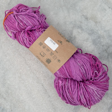 Load image into Gallery viewer, FEZA Yarns: ALP Natural