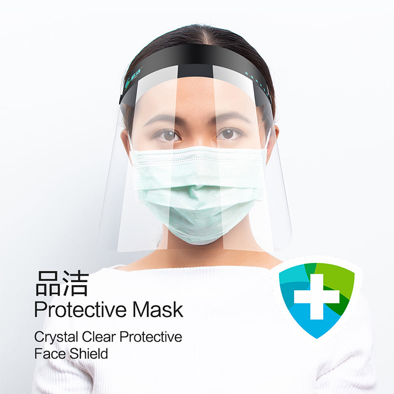 PISEN Faceshield prevent airborne diseases from spreading
