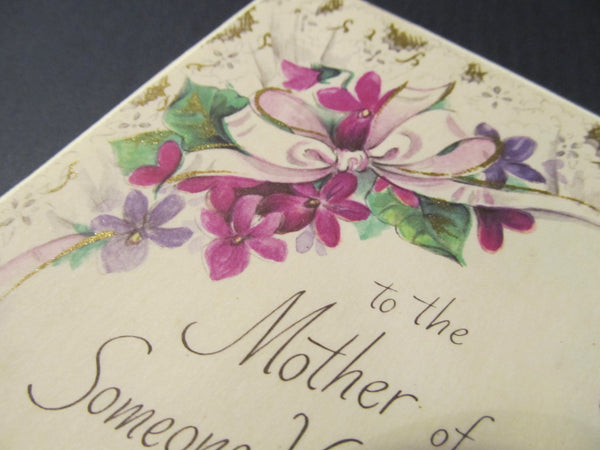 To the Mother of Someone Very Dear, Greeting Card, FREE SHIPPING
