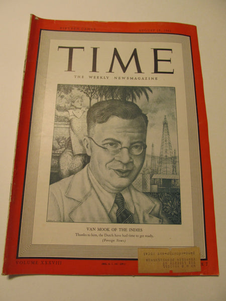 Time Magazine, August 18, 1941, Military, World War II, History, 1940's Classic Car Advertisements, Paper Ephemera, Memories, FREEshipping