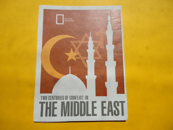 THE MIDDLE EAST - National Geographic Map