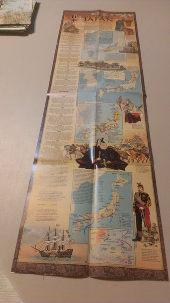 JAPAN Map - Perfect condition - National Geographic Magazine - June 1984 FREE SHIPPING