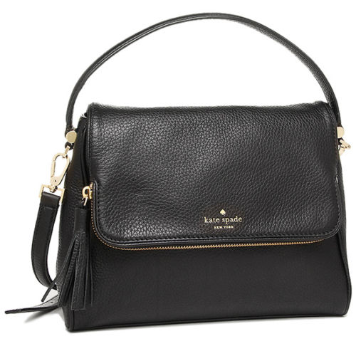 Kate Spade Miri Chester Street Genuine Leather Black Satchel Crossbody