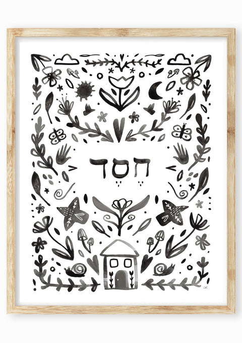 Chesed Art Print Art Prints Little Truths Studio