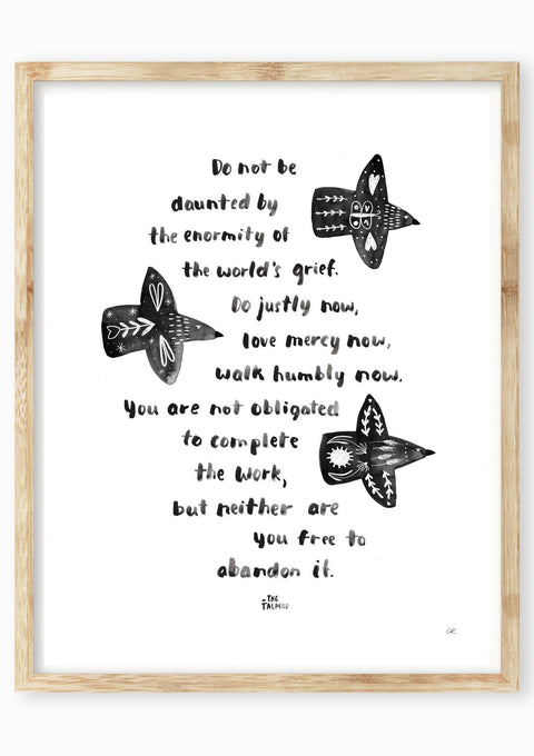 Do Not Be Daunted Art Print Art Prints Little Truths Studio
