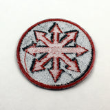 Chaos Star | 2 3/4 Inch Patch | Fully Embroidered