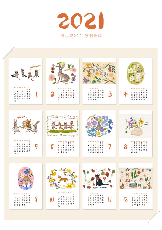 Chowxiaodou 2021 Illustrated Calendar